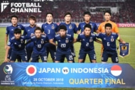 u20wc2019japan