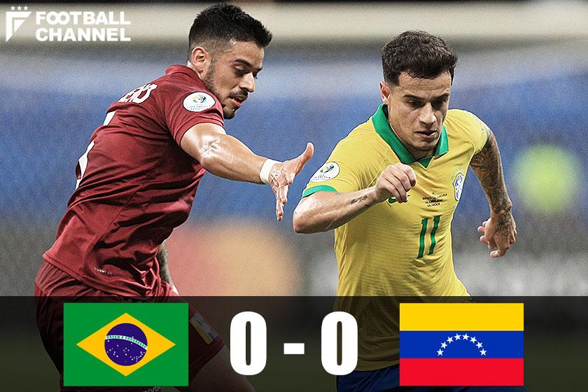 ブラジル代表対ベネズエラ代表
