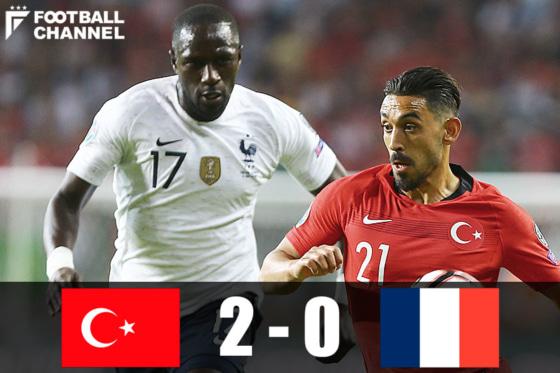 トルコ代表対フランス代表