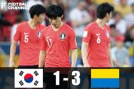 U-20韓国代表