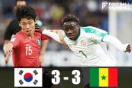 U-20韓国代表対U-20セネガル代表