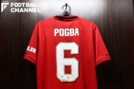 0730pogba_manutd_getty