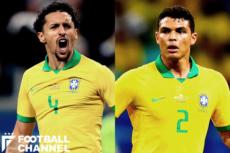 20190708_brazil2_getty