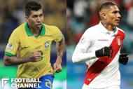 ブラジル代表対ペルー代表