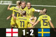 イングランド対スウェーデン