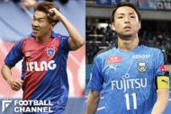 FC東京対川崎フロンターレ