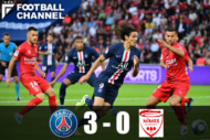 20190812_psg_getty