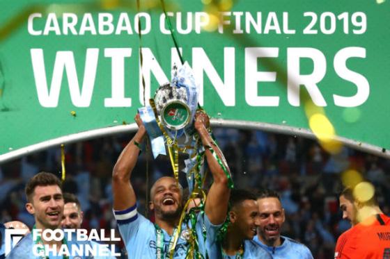 カラバオカップ
