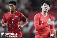 北朝鮮代表対韓国代表
