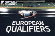 EURO2020予選