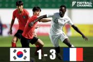 U-17韓国代表対U-17フランス代表