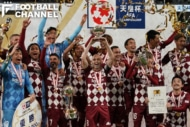 0108Vissel_getty