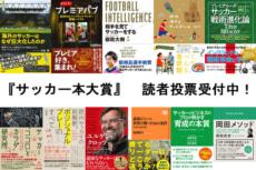 20200221_book_kanzen