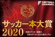 20200401_kanzen2_kanzen