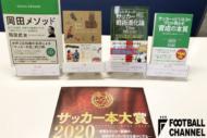 20200401_kanzen_kanzen