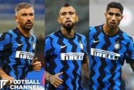 20200930_intermilan_getty